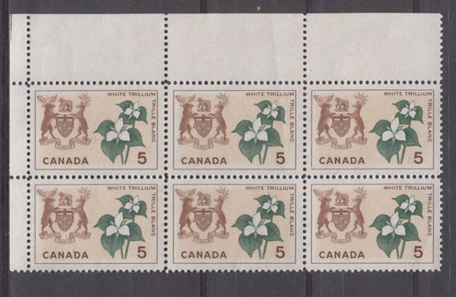Canada #418 (SG#543) 5c Red Brown, Buff And Green Ontario 1964-1966 Provincial Emblems Issue Field Stock Block VF 75/80 NH Brixton Chrome