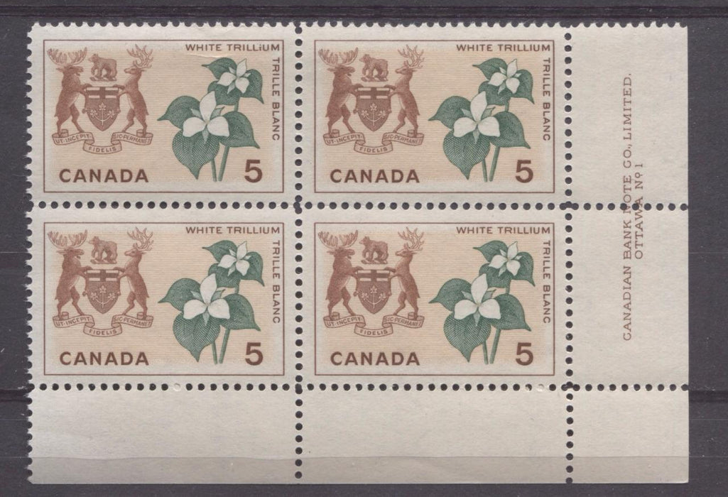 Canada #418 (SG#543) 5c Red Brown, Buff And Green Ontario 1964-1966 Provincial Emblems Issue Plate 1 LR VF 84 NH Brixton Chrome