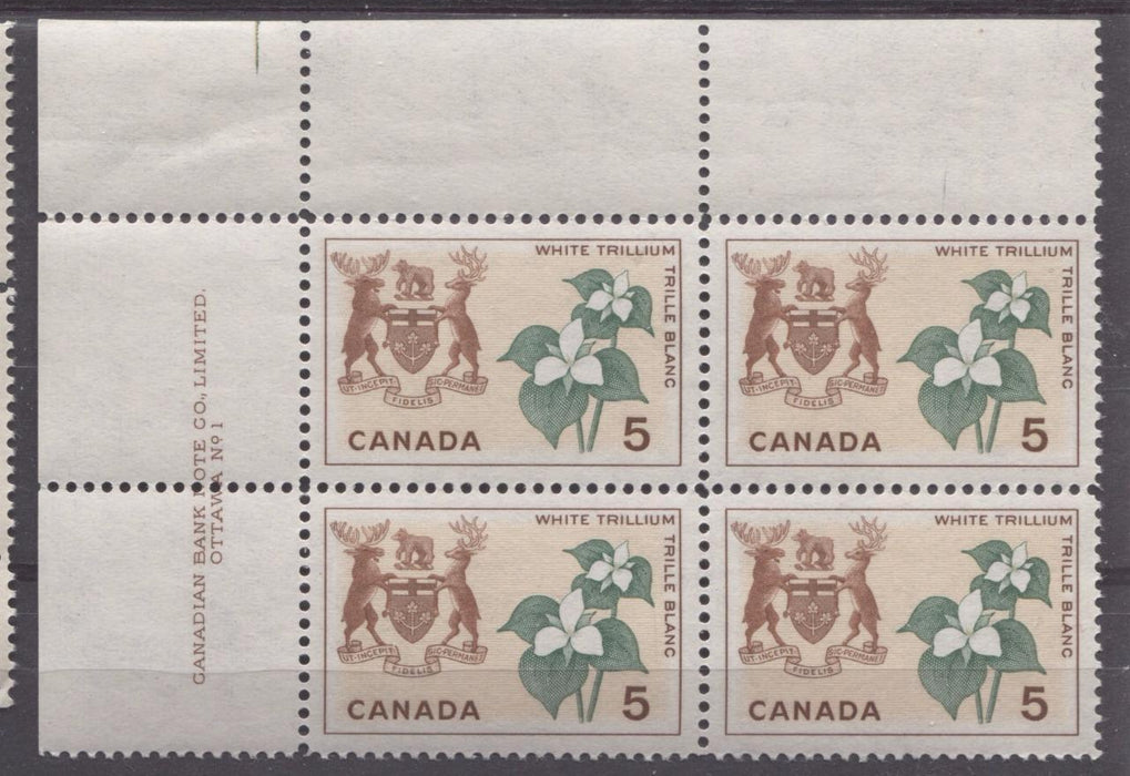 Canada #418 (SG#543) 5c Red Brown, Buff And Green Ontario 1964-1966 Provincial Emblems Issue Plate 1 UL VF 75/80 NH Brixton Chrome