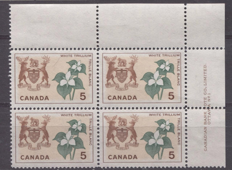 Canada #418 (SG#543) 5c Red Brown, Buff And Green Ontario 1964-1966 Provincial Emblems Issue Plate 1 UR VF 75/80 NH Brixton Chrome