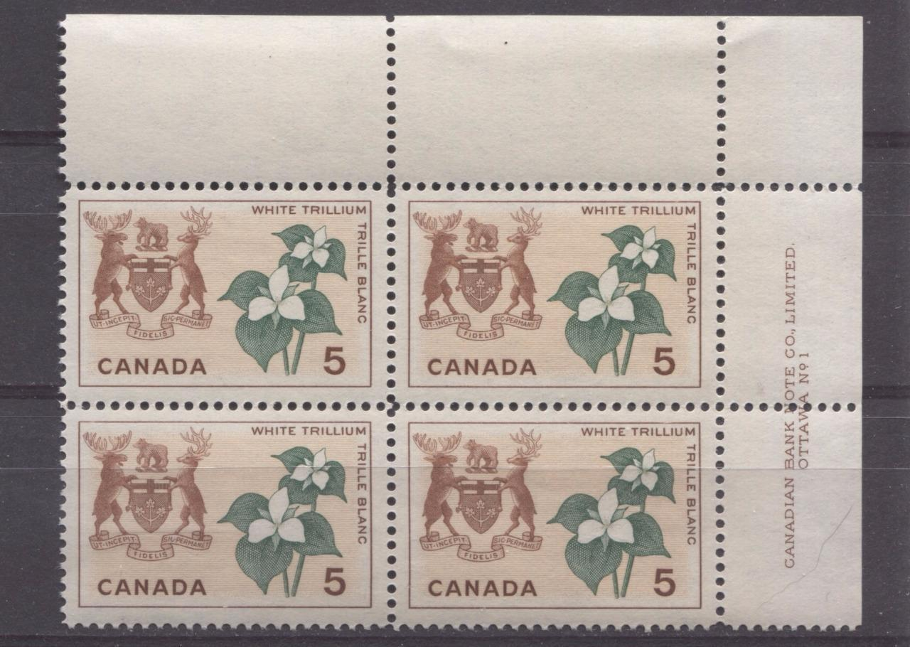 Canada #418 (SG#543) 5c Red Brown, Buff And Green Ontario 1964-1966 Provincial Emblems Issue Plate 1 UR VF 84 NH Brixton Chrome