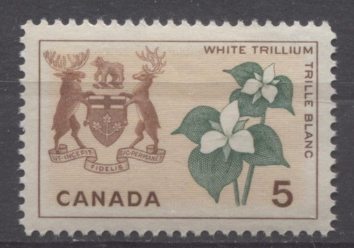 Canada #418 (SG#543) 5c Red Brown, Buff And Green Ontario 1964-1966 Provincial Emblems Issue VF 75/80 NH Brixton Chrome