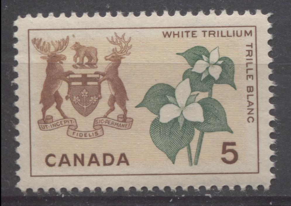 Canada #418 (SG#543) 5c Red Brown, Buff And Green Ontario 1964-1966 Provincial Emblems Issue VF 84 NH Brixton Chrome