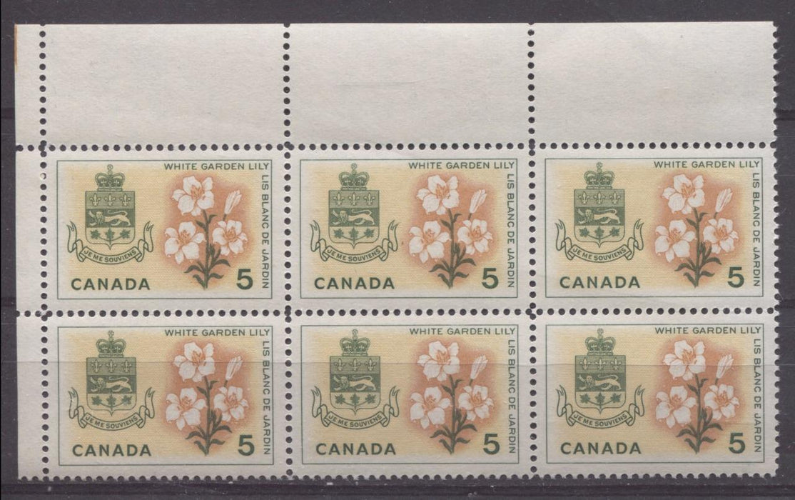 Canada #419 (SG#544) 5c Green, Yellow And Orange Quebec 1964-1966 Provincial Emblems Issue Field Stock Block VF 75/80 NH Brixton Chrome