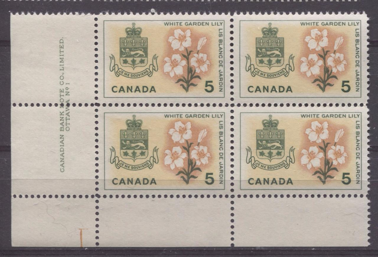Canada #419 (SG#544) 5c Green, Yellow And Orange Quebec 1964-1966 Provincial Emblems Issue, Plate 1 LL VF 75/80 NH Brixton Chrome