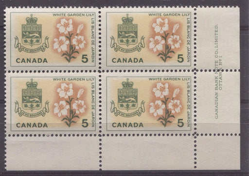 Canada #419 (SG#544) 5c Green, Yellow And Orange Quebec 1964-1966 Provincial Emblems Issue Plate 1 LR VF 75/80 NH Brixton Chrome
