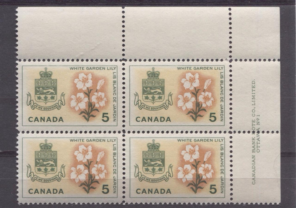 Canada #419 (SG#544) 5c Green, Yellow And Orange Quebec 1964-1966 Provincial Emblems Issue Plate 1 UR VF 75/80 NH Brixton Chrome