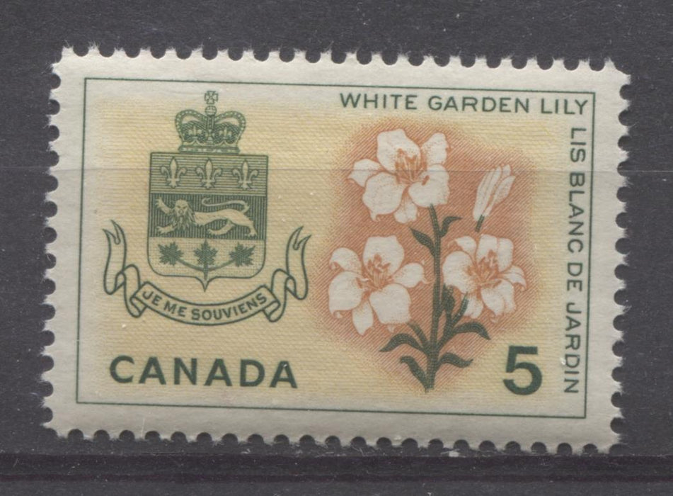 Canada #419 (SG#544) 5c Green, Yellow And Orange Quebec 1964-1966 Provincial Emblems Issue VF 75/80 NH Brixton Chrome