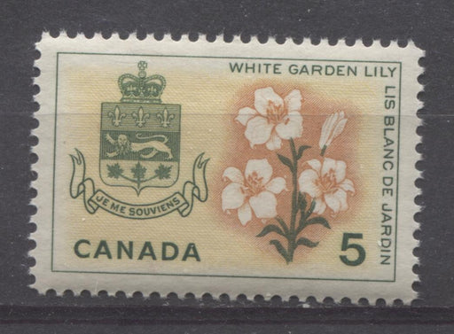 Canada #419 (SG#544) 5c Green, Yellow And Orange Quebec 1964-1966 Provincial Emblems Issue VF 84 NH Brixton Chrome