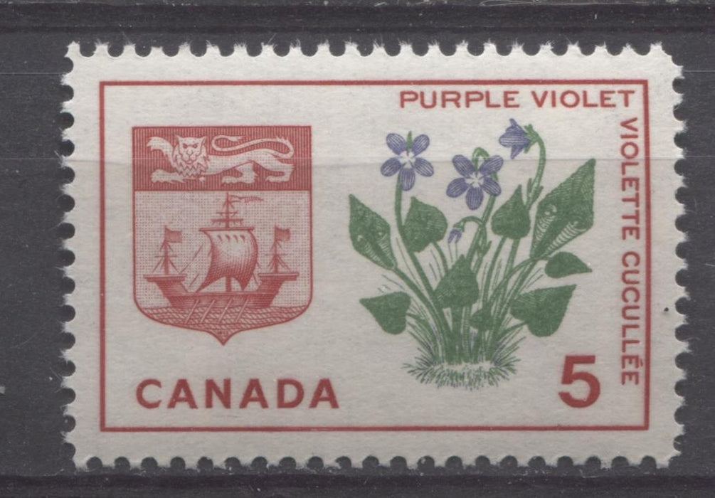 Canada #421 (SG#545) 5c Carmine, Green And Violet New Brunswick 1964-1966 Provincial Emblems Issue VF 84 NH Brixton Chrome