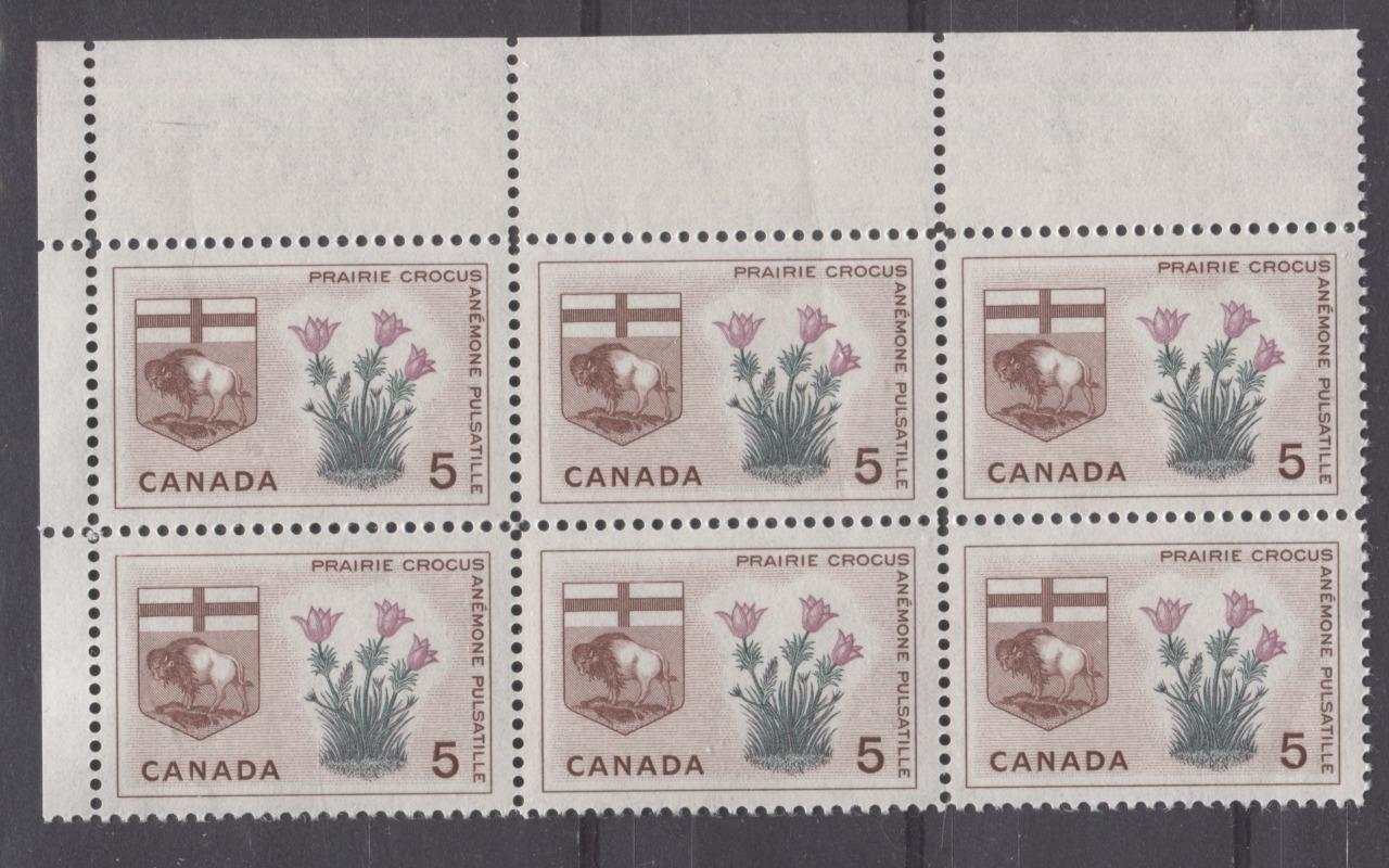 Canada #422 (SG#548) 5c Red Brown, Lilac And Dull Green Manitoba 1964-1966 Provincial Emblems Issue Field Stock Block VF 75/80 NH Brixton Chrome