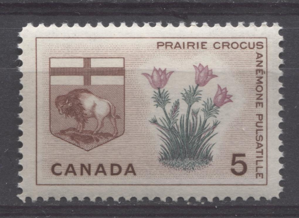 Canada #422 (SG#548) 5c Red Brown, Lilac And Dull Green Manitoba 1964-1966 Provincial Emblems Issue VF 84 NH Brixton Chrome