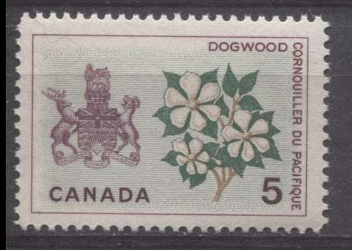 Canada #423 (SG#547) 5c Lilac, Green And Bistre British Of Columbia 1964-1966 Provincial Emblems Issue VF 75/80 NH Brixton Chrome