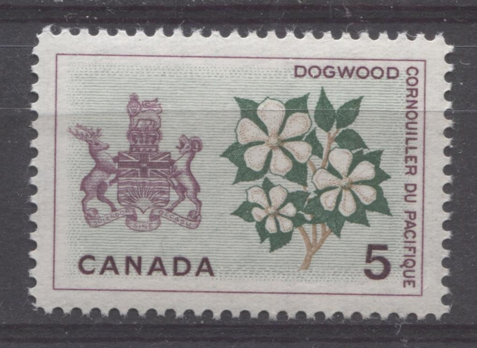 Canada #423 (SG#547) 5c Lilac, Green And Bistre British Of Columbia 1964-1966 Provincial Emblems Issue VF 84 NH Brixton Chrome