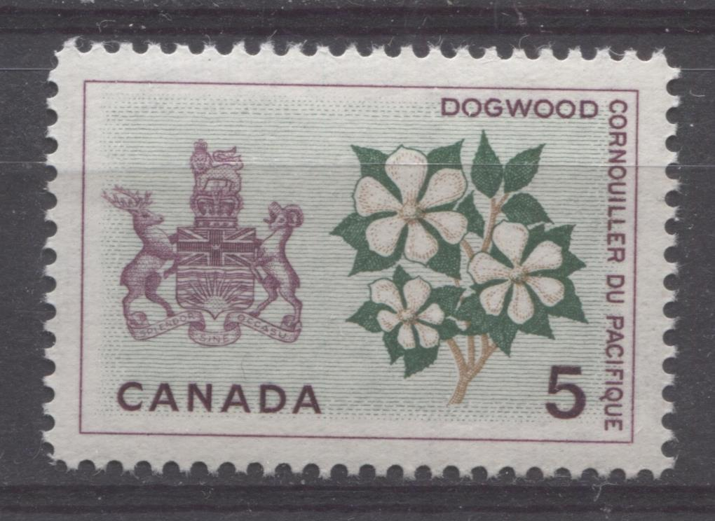 Canada #423i (SG#547) 5c Lilac, Green And Bistre British Of Columbia 1964-1966 Provincial Emblems Issue on LF-fl Paper VF 84 NH Brixton Chrome
