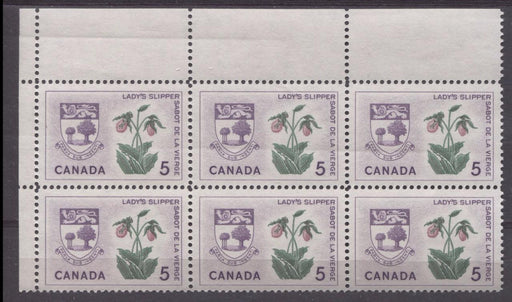 Canada #424i (SG#549) 5c Violet, Green And Deep Rose Prince Edward Island 1964-1966 Provincial Emblems Issue Field Stock Block on LF-fl paper VF 75/80 NH Brixton Chrome
