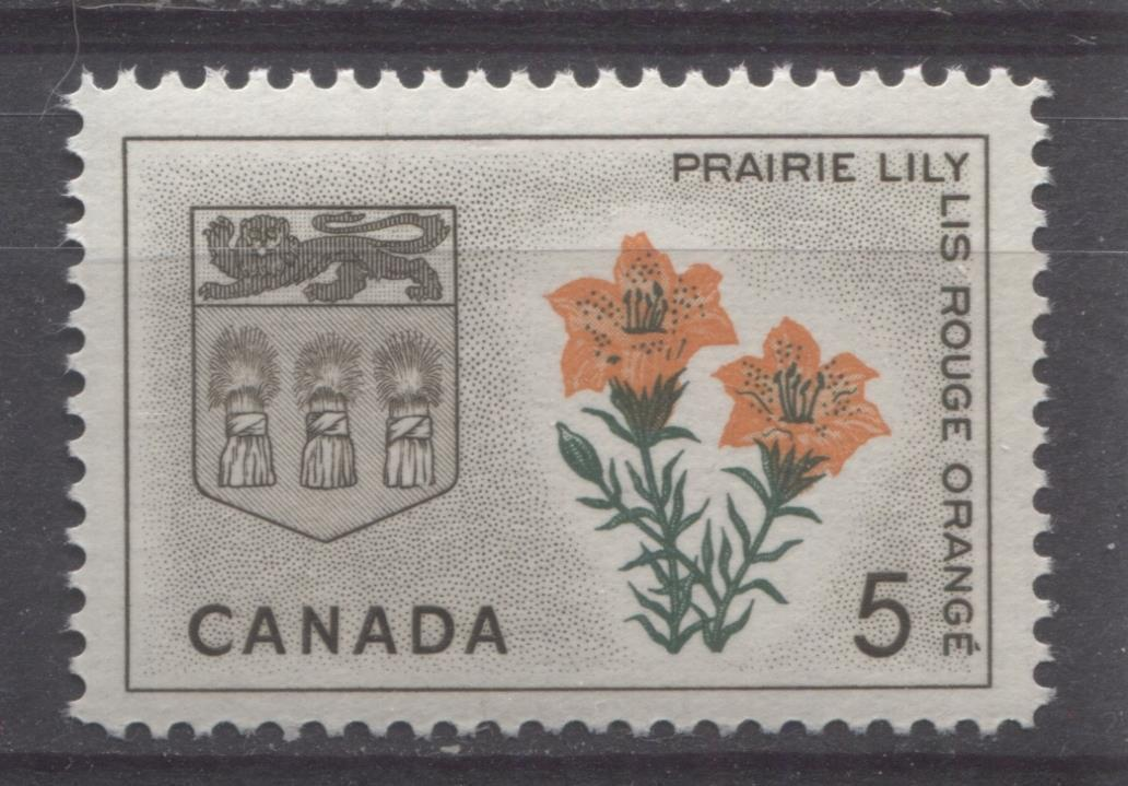 Canada #425 (SG#551) 5c Sepia, Orange And Green Saskatchewan 1964-1966 Provincial Emblems Issue VF 75/80 NH Brixton Chrome