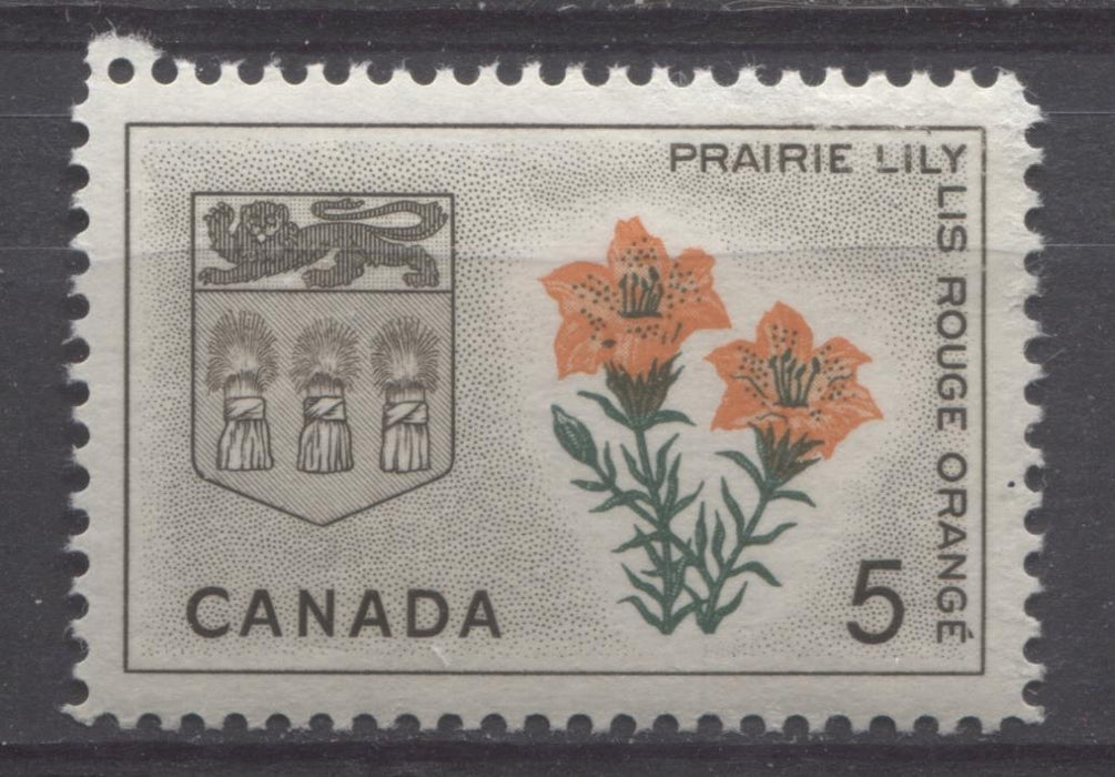 Canada #425i (SG#551)i 5c Sepia, Orange And Green Saskatchewan 1964-1966 Provincial Emblems Issue On LF-fl Paper VF 84 NH Brixton Chrome