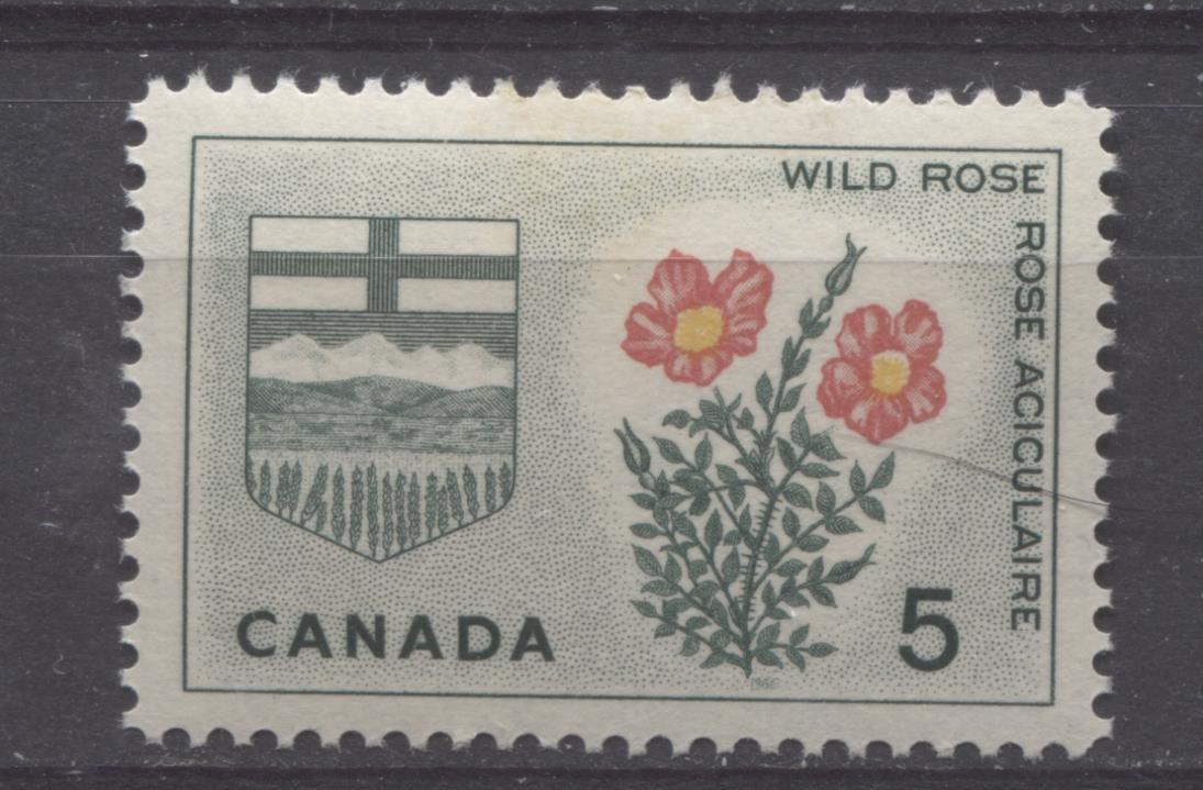 Canada #426 5c Dull Green, Yellow And Carmine 1964 Alberta VF 75/80 NH Severed Brixton Chrome