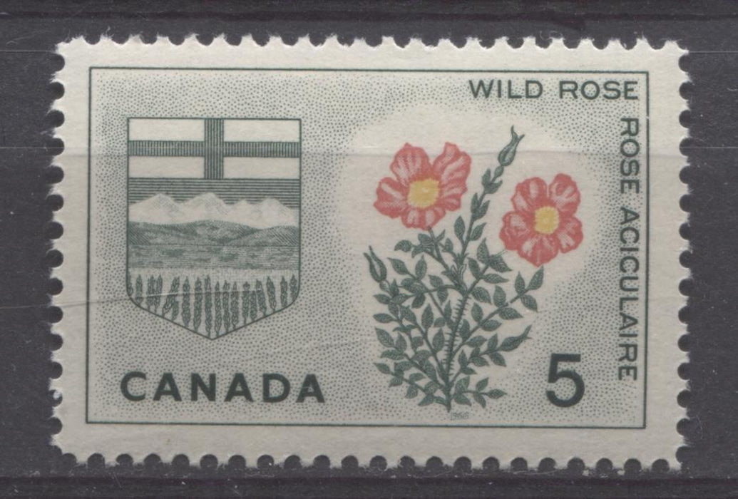 Canada #426 (SG#550) 5c Dull Green, Yellow And Carmine Alberta 1964-1966 Provincial Emblems Issue VF 75/80 NH Brixton Chrome