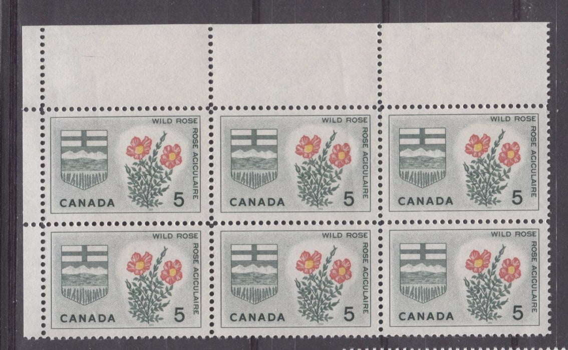 Canada #426i (SG#550) 5c Dull Green, Yellow And Carmine Alberta 1964-1966 Provincial Emblems Issue Field Stock Block on LF-fl Paper VF 75/80 NH Brixton Chrome
