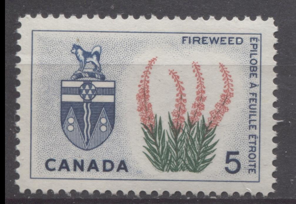 Canada #428 (SG#554) 5c Dark Blue, Rose and Green Yukon 1964-1966 Provincial Emblems Issue VF 75/80 NH NF Brixton Chrome