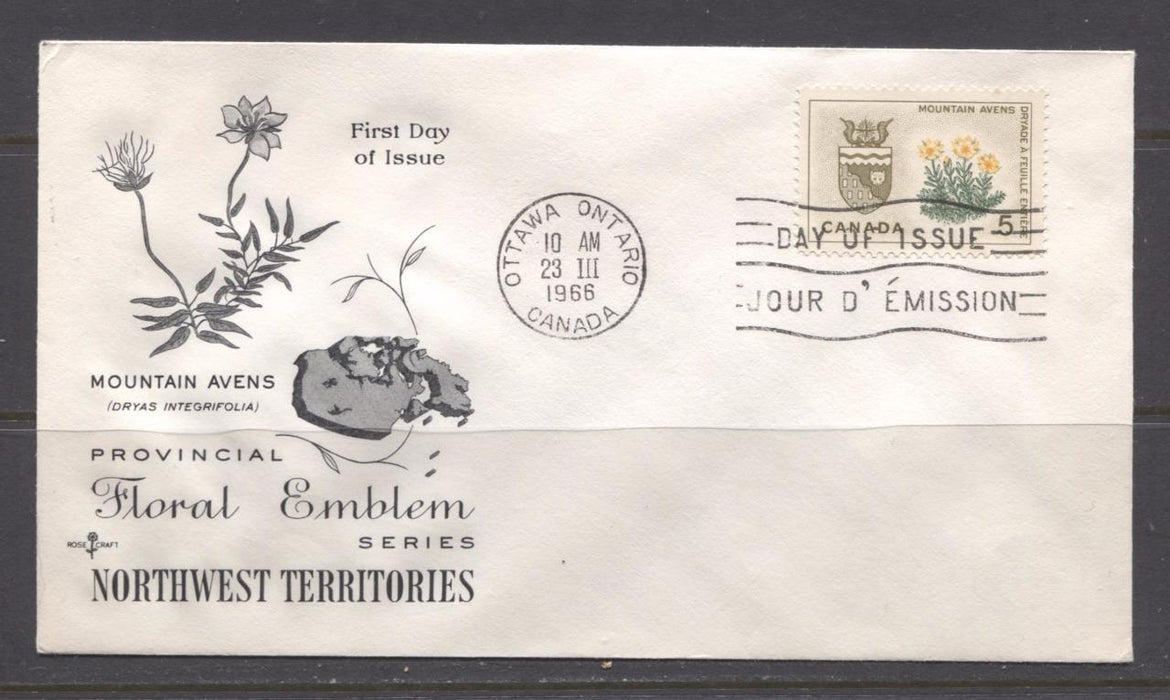 Canada #429 (SG#553) 5c Northwest Territories Provincial Emblems Issue Rose Craft First Day Cover XF-91 Brixton Chrome