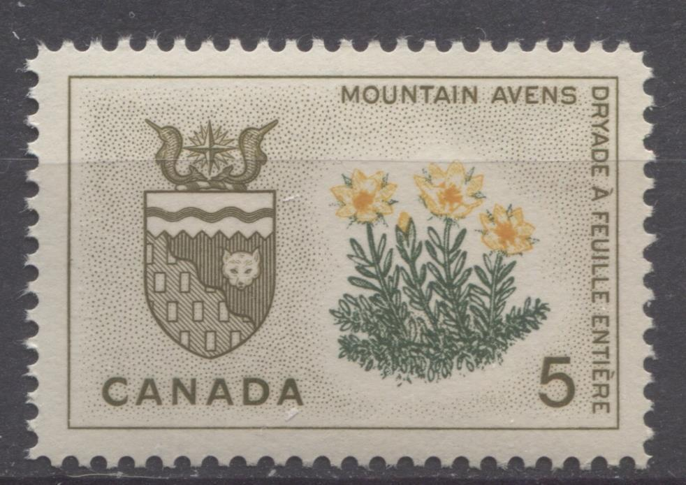 Canada #429 (SG#553) 5c Olive, Yellow And Green Northwest Territories 1964-1966 Provincial Emblems Issue on NF Paper VF 75/80 NH Brixton Chrome