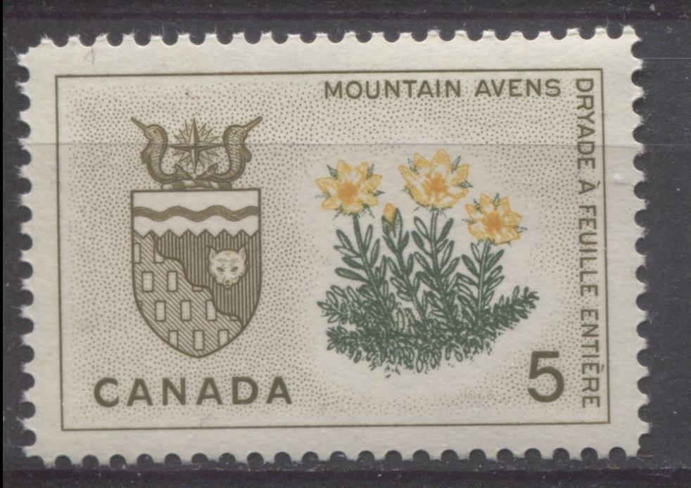 Canada #429 (SG#553) 5c Olive, Yellow And Green Northwest Territories 1964-1966 Provincial Emblems Issue on NF Paper VF 84 NH Brixton Chrome