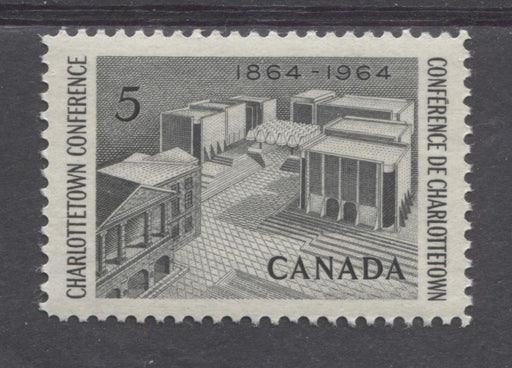 Canada #431 (SG#557) 5c Black Confederation Memorial 1964 Charlottetown Conference Issue on NF Paper VF 75/80 NH Brixton Chrome