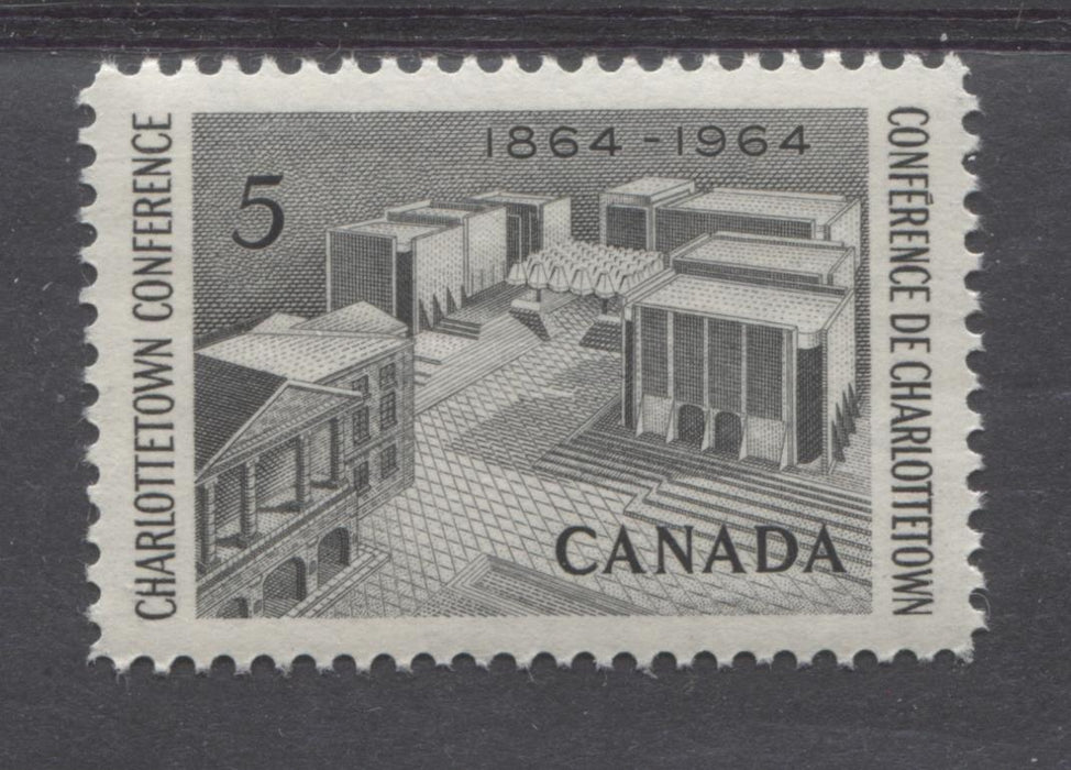 Canada #431 (SG#557) 5c Black Confederation Memorial 1964 Charlottetown Conference Issue VF 84 NH Brixton Chrome