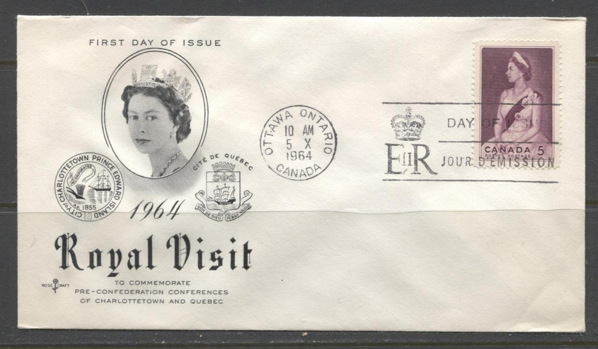 Canada #433 (SG#559) 1964 5c Royal Visit Issue Rose Craft First Day Cover XF-91 Brixton Chrome