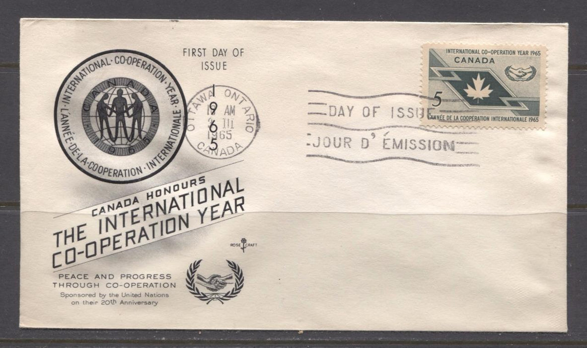Canada #437 (SG#562) 1965 5c International Co-Operation Year First Day Cover XF-91 Brixton Chrome