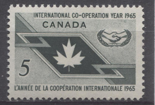 Canada #437 (SG#562) 5c Slate Green 1965 International Co-Operation Issue VF 75/80 NH NF Brixton Chrome