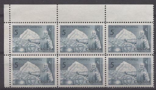 Canada #438 (SG#563) 5c Prussian Blue 1965 Wilfred Grenfell Issue Field Stock Block VF 84 NH Brixton Chrome