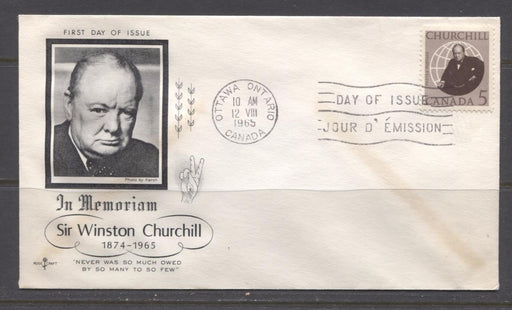 Canada #440 (SG#565) 1965 5c Winston Churchill Issue Rose Craft First Day Cover F-70 Brixton Chrome