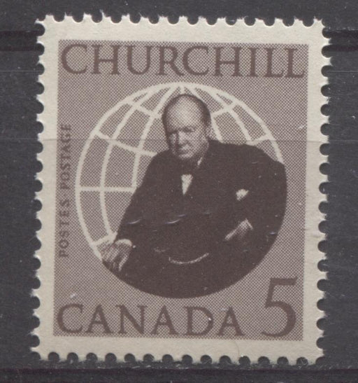 Canada #440 (SG#565) 5c Brown 1965 Churchill Issue DF/LF-fl, S Paper VF 84 NH Brixton Chrome