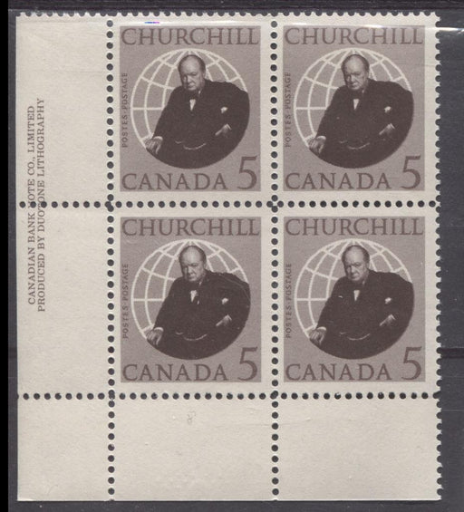 Canada #440 (SG#565) 5c Brown 1965 Churchill Issue LL Inscription Block on DF/LF-fl, S Paper VF 75/80 NH Brixton Chrome