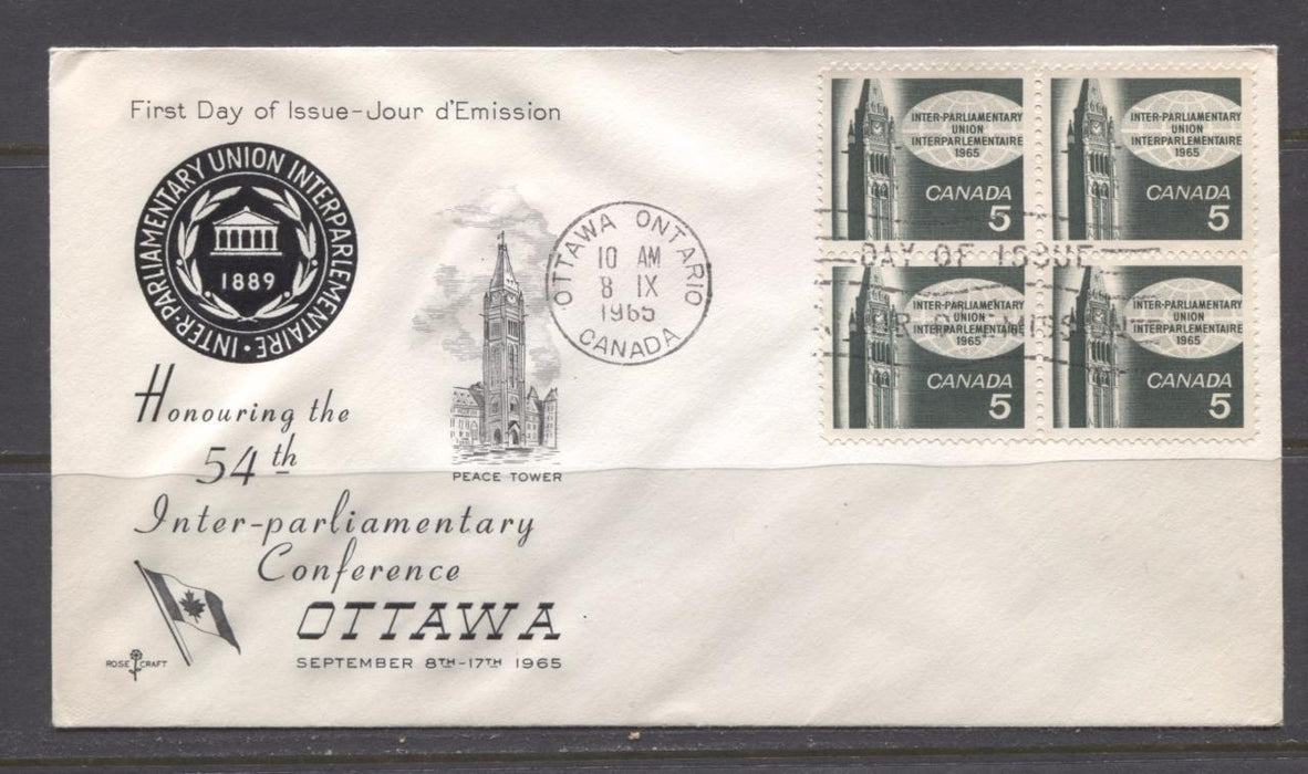 Canada #441 (SG#566) 1965 5c Inter-Parliamentary Union Rose Craft First Day Cover XF-91 Brixton Chrome