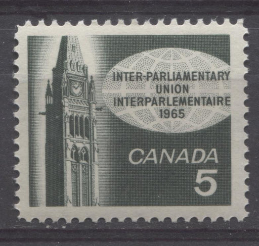 Canada #441 (SG#566) 5c Slate GreenPeace Tower 1965 Inter Parliamentary Union Issue DF Paper VF 75/80 NH Brixton Chrome