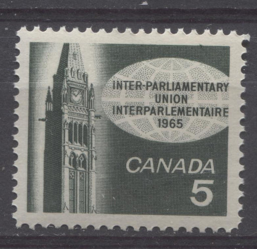 Canada #441 (SG#566) 5c Slate GreenPeace Tower 1965 Inter Parliamentary Union Issue, DF Paper VF 84 NH Brixton Chrome
