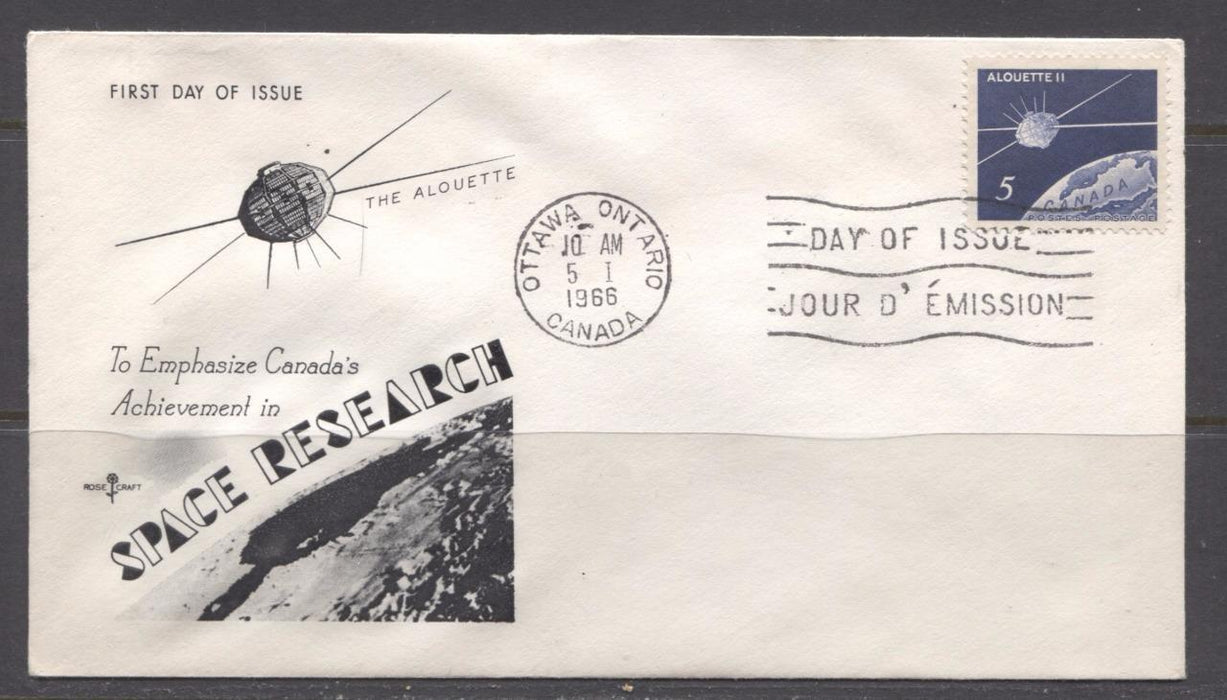 Canada #445 (SG#570) 1966 Alouette II Issue Rose Craft First Day Cover XF-86 Brixton Chrome