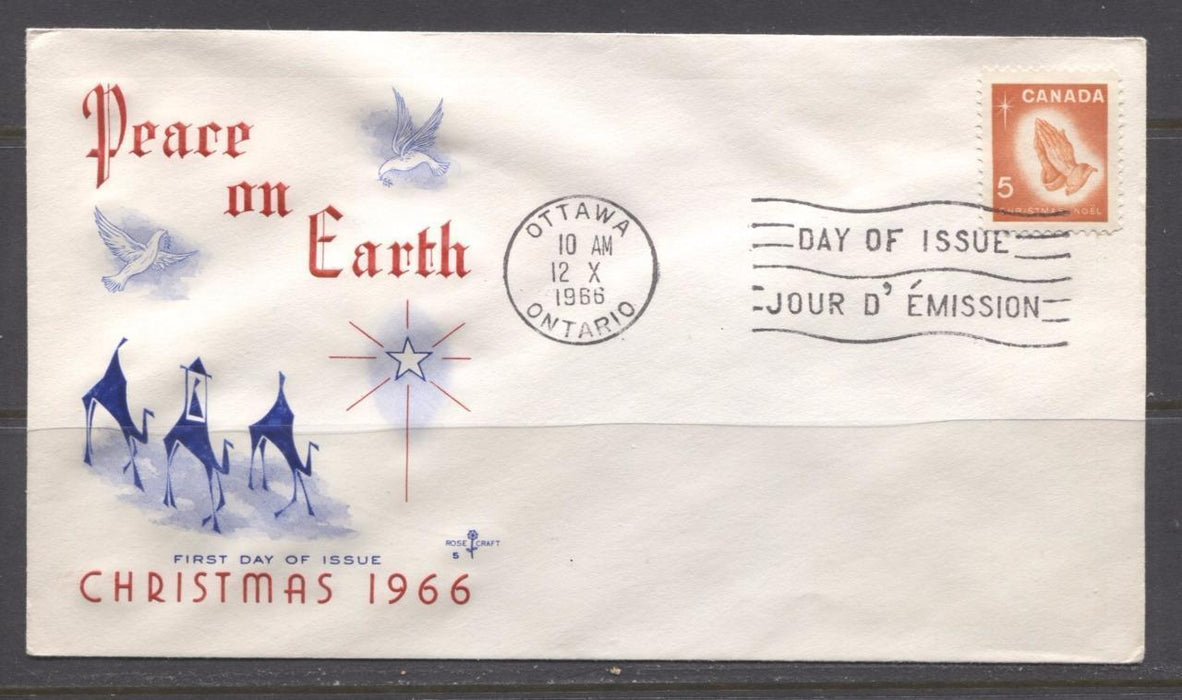 Canada #452 (SG#577) 5c 1966 Christmas Issue Rose Craft First Day Cover XF-86 Brixton Chrome
