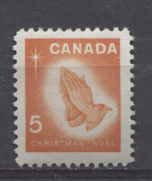Canada #452 (SG#577) 5c Orange Praying Hands 1966 Chrstmas Issue NF Paper VF 75/80 NH Brixton Chrome