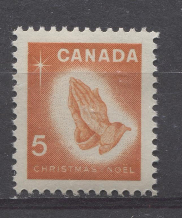 Canada #452 (SG#577) 5c Orange Praying Hands 1966 Chrstmas Issue NF/NF-fl, LF, S Paper VF 84 NH Brixton Chrome