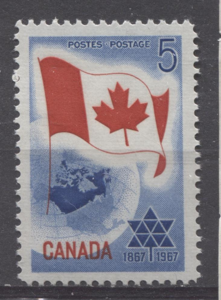 Canada #453 (SG#578) 5c Blue And Red 1967 Centennial of Confederation Issue DF Paper, Blob on S Variety VF 75/80 NH Brixton Chrome