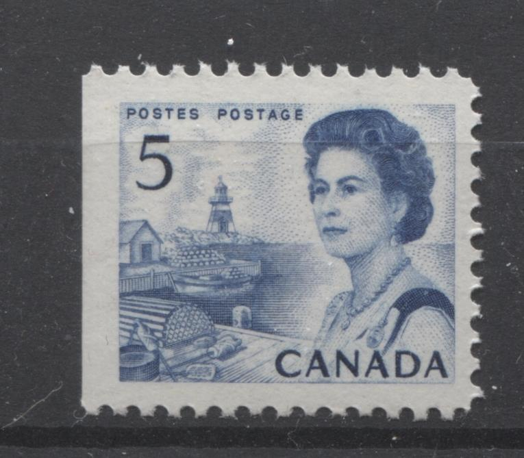 Canada #458bs (SG#583) 1967 5c Bright Blue Centennial Issue Miniature Pane Single DF Gr Paper VF-75 NH Brixton Chrome