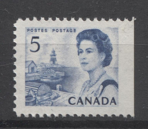 Canada #458bs (SG#583) 1967 5c Bright Blue Centennial Issue Single From Pane of 20 DF Gr Paper VF-80 NH Brixton Chrome