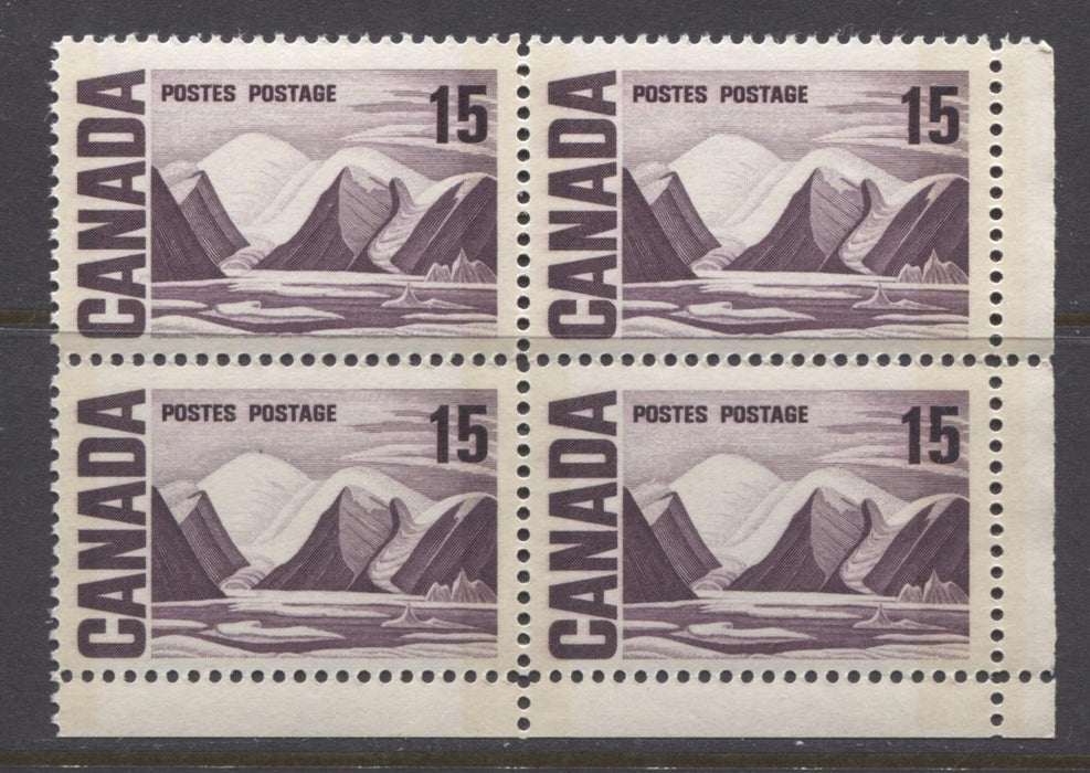 Canada #463pvii (SG#586p) 15c Purple 1967-73 Centennial DF GW Paper W2B Tagging With Plastic Flow Variety LR Block VF-80 NH Brixton Chrome