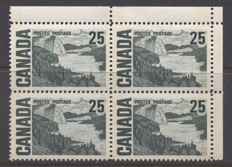 Canada #465p (SG#588p) 25c Bottle Green 1967-73 Centennial DF GR Paper W2B Tagging UR Block VF-80 NH Brixton Chrome